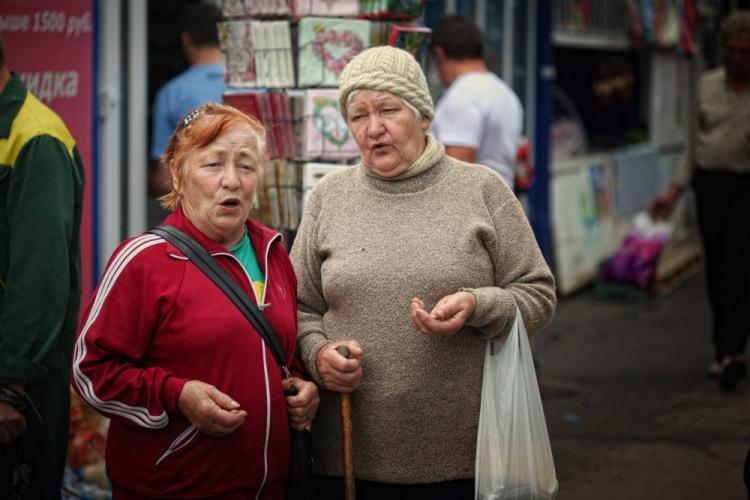 Голые бабушки ру фото 14908 фотография