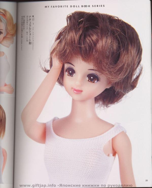 Прически для кукол своими руками фото поэтапно