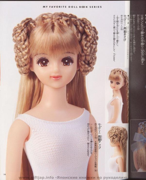 Прически из накрученных волос фото своими руками
