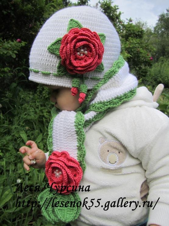 Водолея год вязание крючком шапочки для девочек на осень фото пали делающие беззаконие