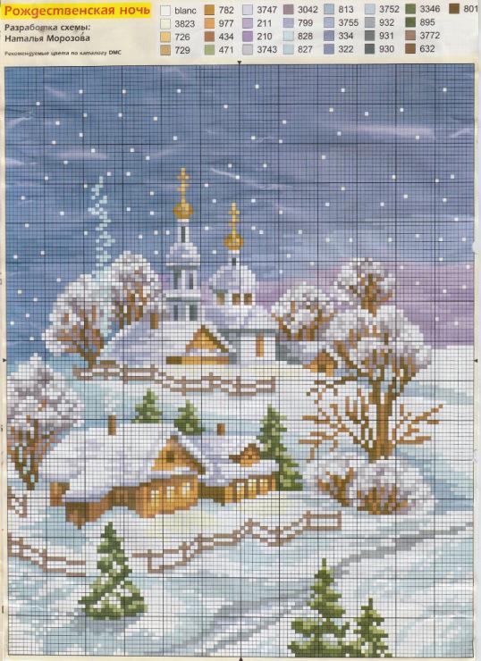 Рождественские вышивки схемы бесплатно