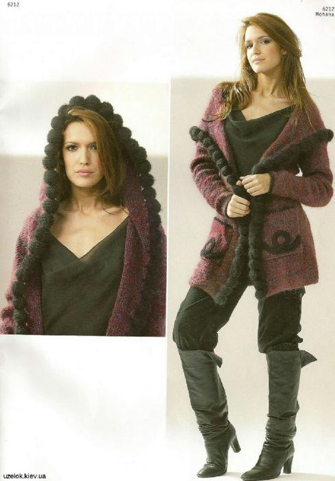 Вязание курток фото схемы
