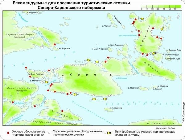 карта карелии с рыболовными местами