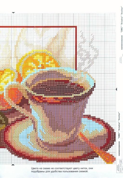Вышивки крестом схемы кофе чай 46