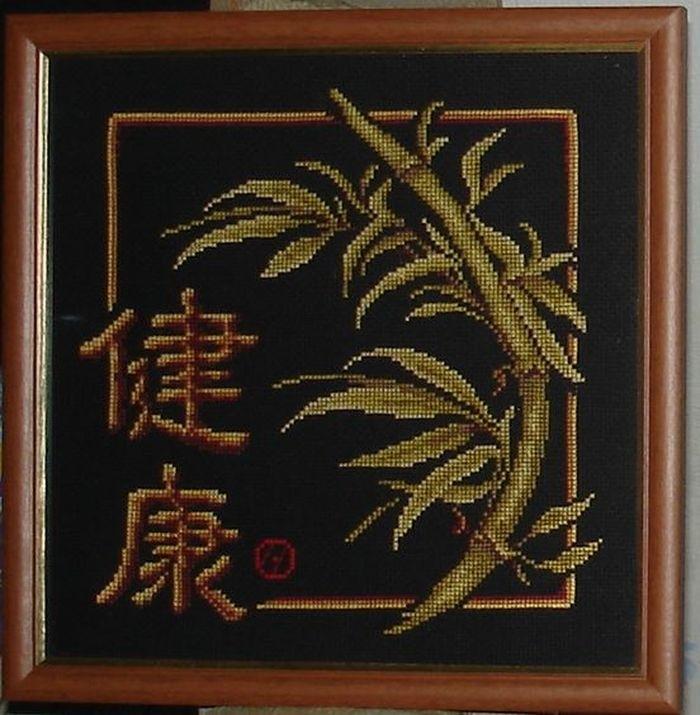 Наборы вышивка с иероглифами