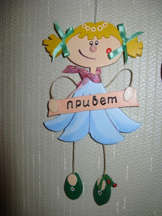 Фигурки из фанеры для детского сада шаблоны