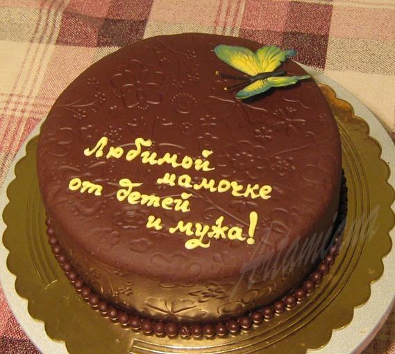 Надписи для тортов своими руками фото