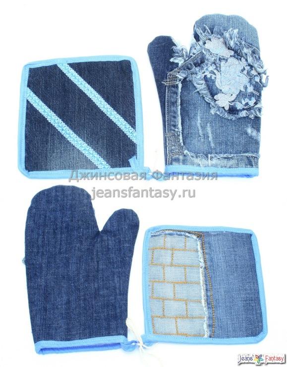 Прихватка из джинсы своими руками фото