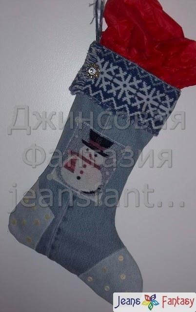 Подарки из джинса