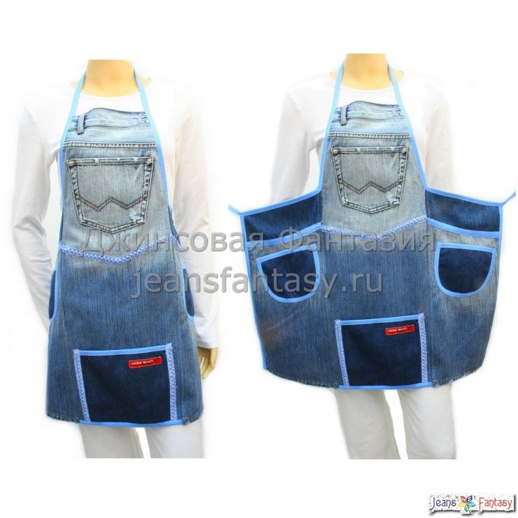 Передник из старых джинсов своими руками мастер класс 94