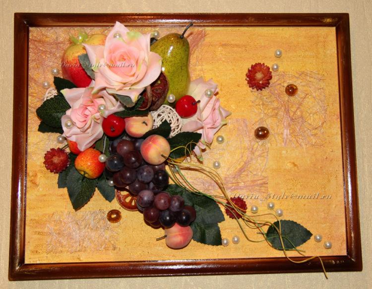 499Как сделать картину из искусственных фруктов своими руками