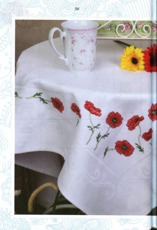 Скатерть крестом вышивка мастер класс