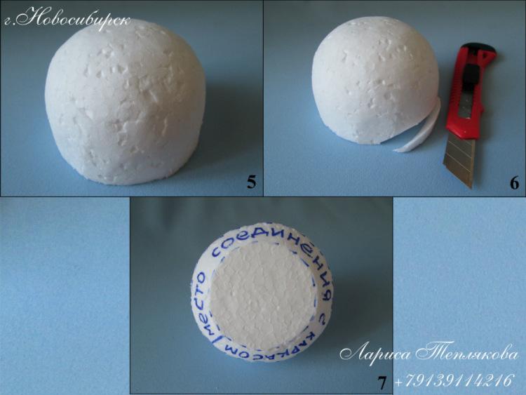 Как сделать каркас для букета из пенопласта