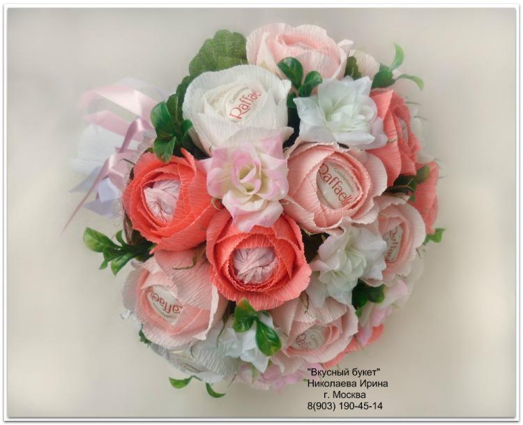 Цветы с рафаэлло из гофрированной бумаги своими руками