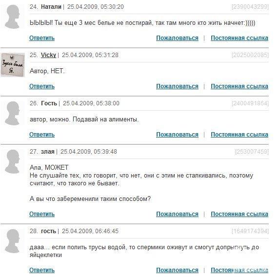 seks-vzroslie-prostitutki-individualki-na-yuzhnobutovskoy