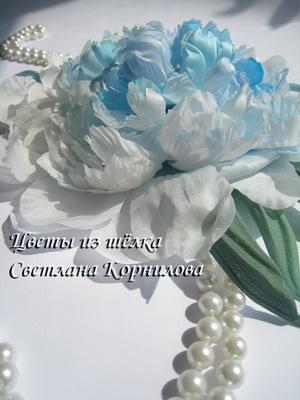 Художник Светлана Корнилова - Челябинск
