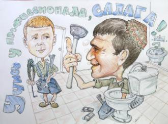 Художник Михаил Федотов - Тольятти