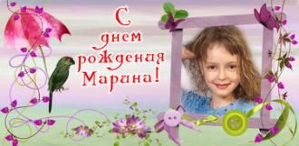 Создатель фотоизделий Alessandra Dia - Воронеж